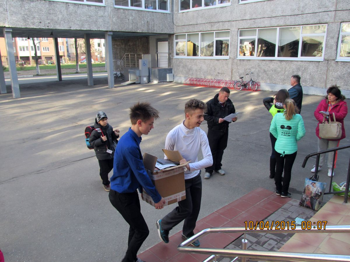 Макулатура в школу картинки брикетировочный пресс для макулатуры